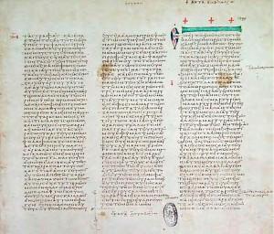 Codex_vaticanus_findeLuc_debutdeJean
